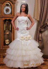 Свадебное платье невесты модель 11-103