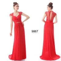 Вечернее платье 9867